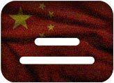 Chinese Subtitles - Voquent