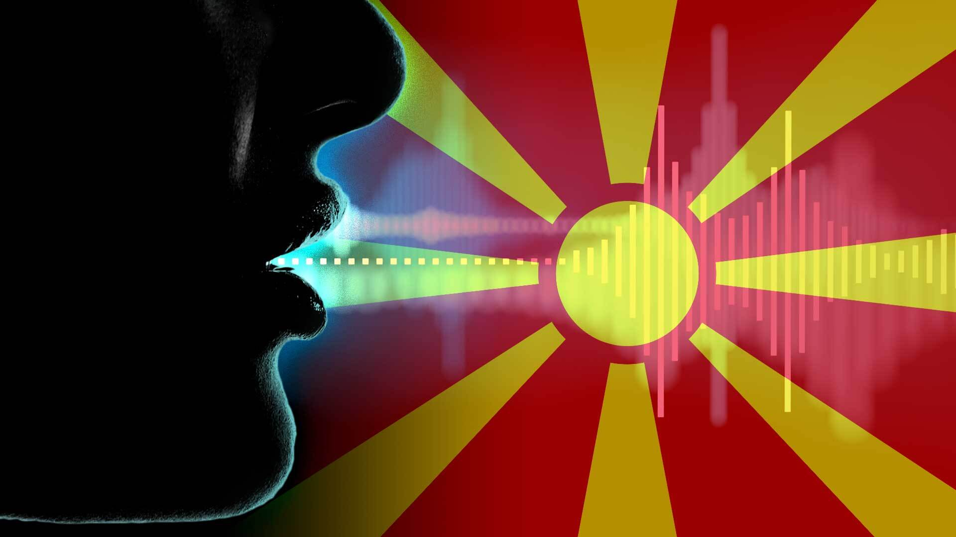 Voice-Over Services Republic of Northern Macedonia - Voquent