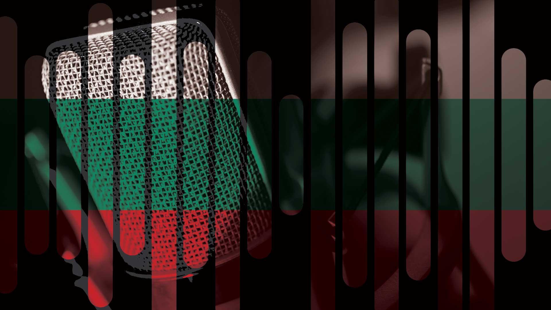 Voice-Over Services Bulgaria - Voquent