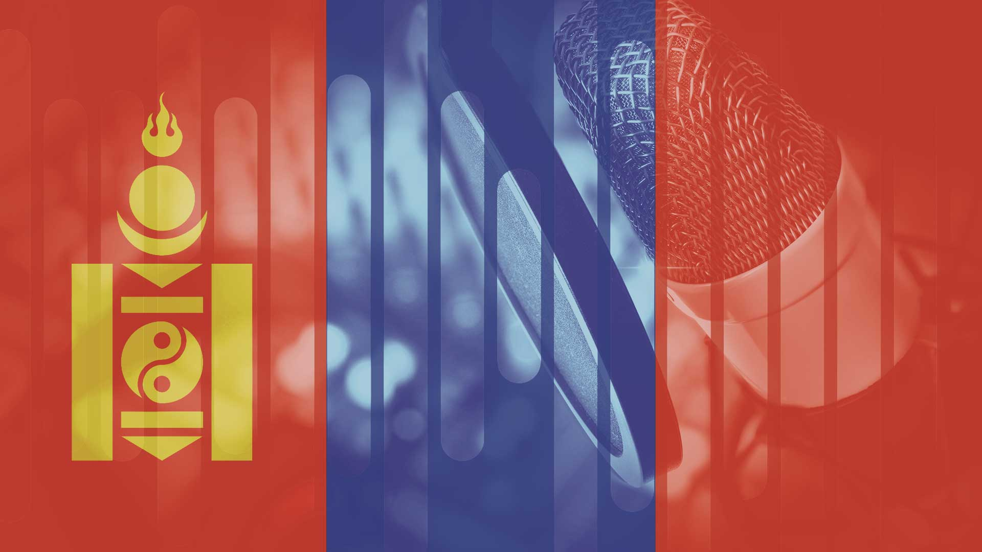 Voice-Over Services Mongolia - Voquent
